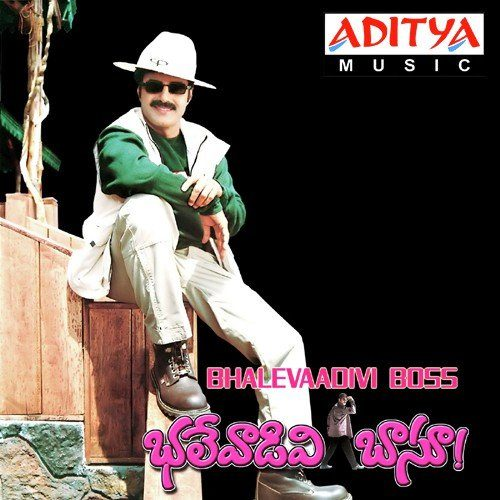 Bhalevadivi Basu Songs