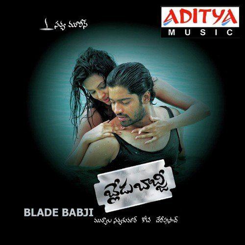 Blade Babjee Songs