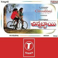 Chinnabbayi Songs