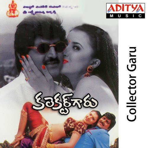 Collector Garu Songs