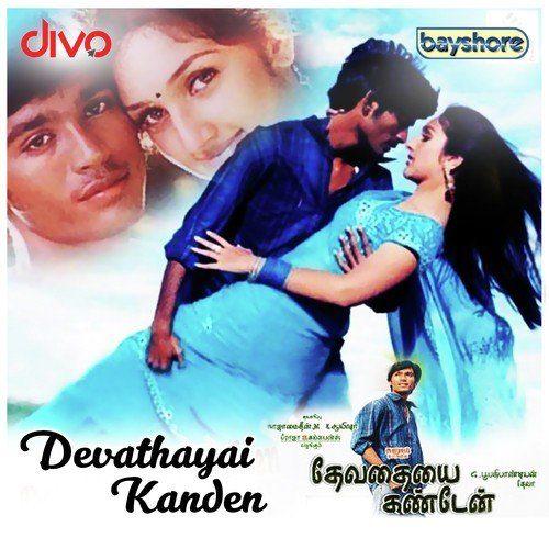 Devathayai Kanden Songs