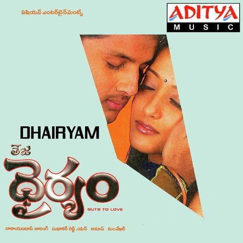 Dhairyam Songs