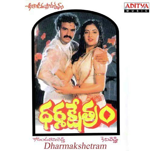 Dharma Kshetram Songs
