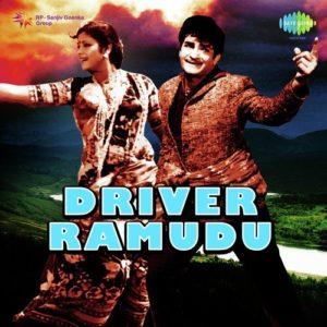 Driver Ramudu Songs