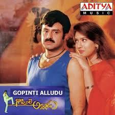Goppinti Alludu Songs