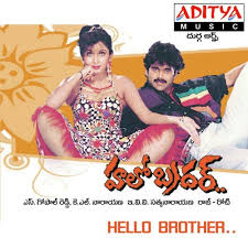 Hello Brother Songs