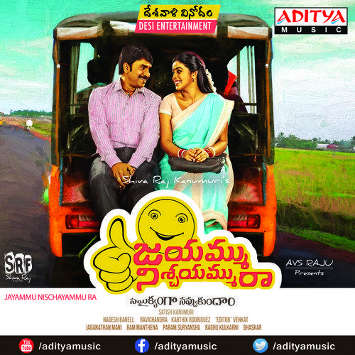 Jayammu Nischayammu Raa Songs