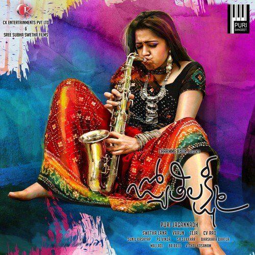 Jyothi Lakshmi Songs