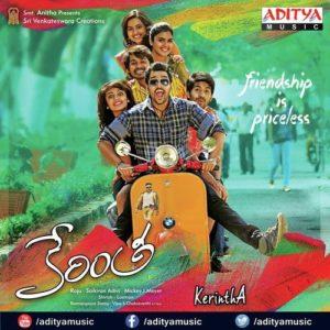 Kerintha Songs