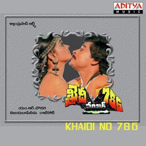 Khaidi No.786 Songs