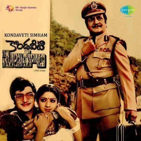 Kondaveeti Simham Songs