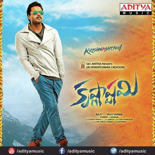 Krishnashtami Songs