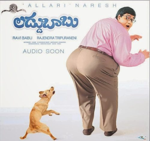 Laddu Babu Songs