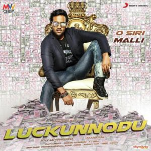 Luckkunodu Songs