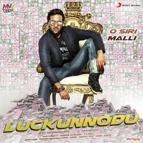 Luckkunodu Songs