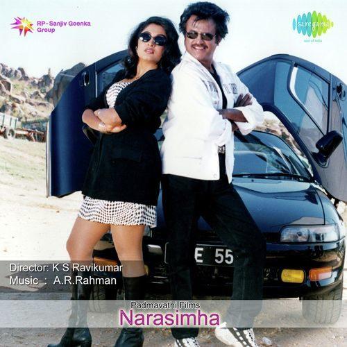 Narasimha Songs