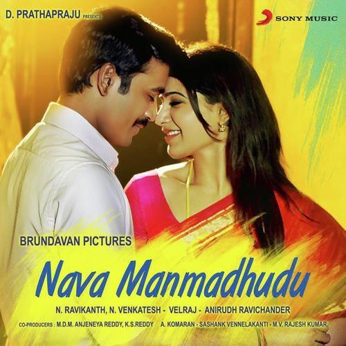 Nava Manmadhudu Songs