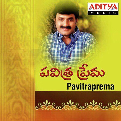 Pavitra Prema Songs