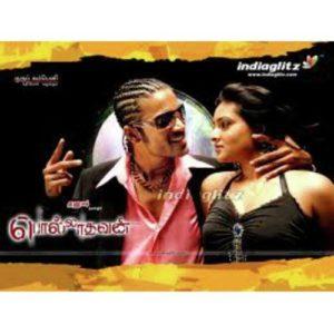 Polladhavan Songs