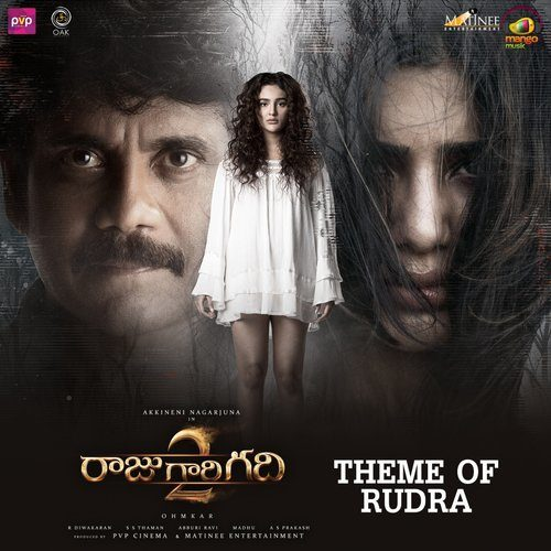 Raju Gari Gadhi 2 Songs