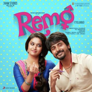 Remo Songs