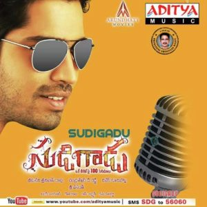Sudigadu Songs