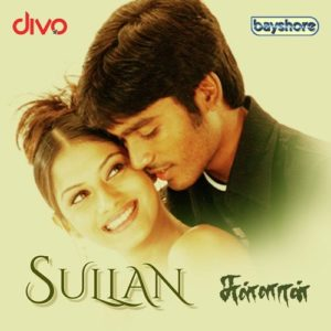 Sullan Songs
