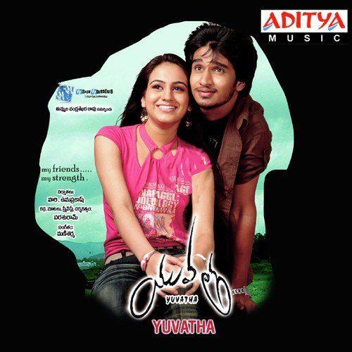 Yuvatha Songs