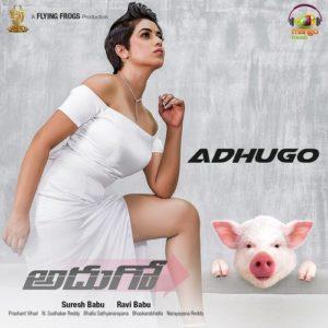 Adhugo Songs