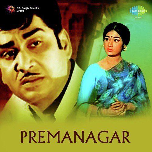 Prem Nagar Songs