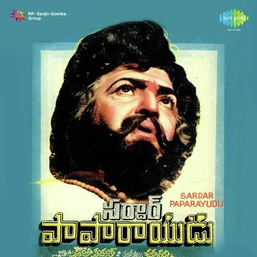 Sardar Paparayudu Songs