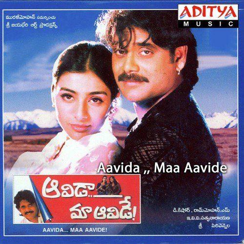 Aavida Maa Aavide Songs