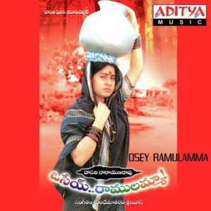 Osey Ramulamma Songs