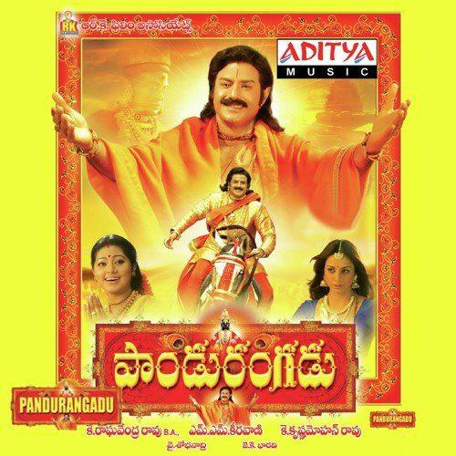 Pandurangadu Songs