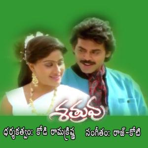 Shatruvu Songs