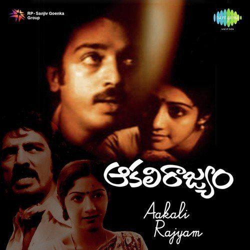 Aakali Rajyam Songs