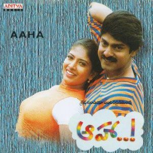 Aaha Songs