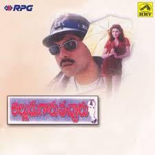 Alludugaru Vacharu Songs