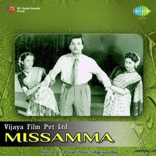 Missamma Songs