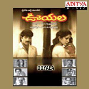 Ooyala Songs