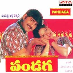 Pandaga Songs