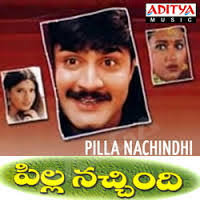 Pilla Nachindi Songs