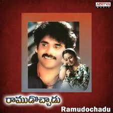 Ramudochadu Songs