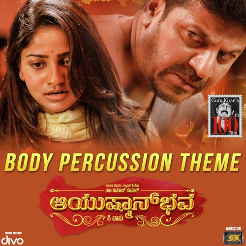 Aayushmanbhava Songs