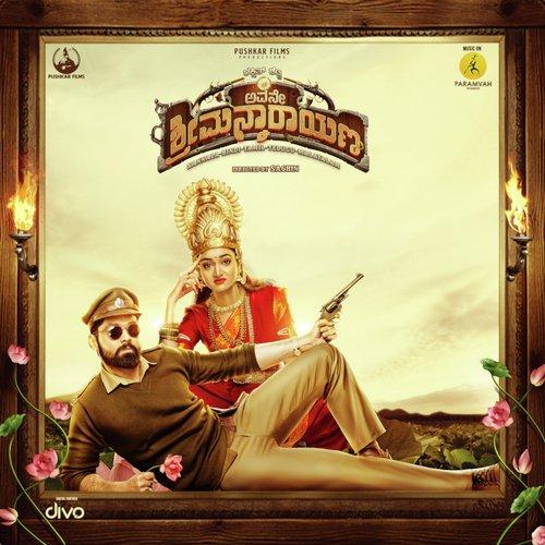 Avane Srimannarayana Songs