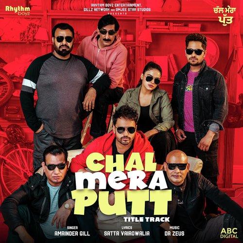 Chal Mera Putt Songs
