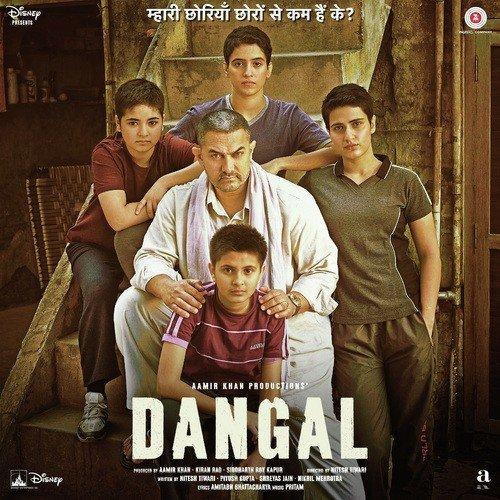 Dangal Songs