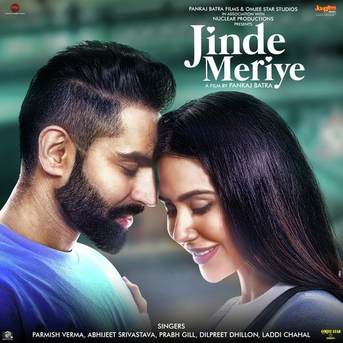 Jinde Meriye Songs