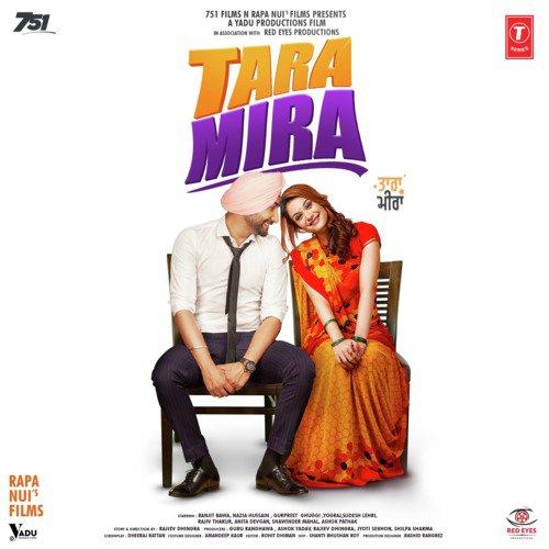 Tara Mira Songs