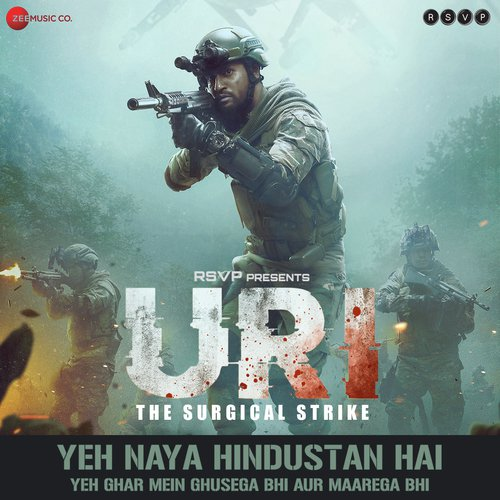 Uri: The Surgical Strike Songs